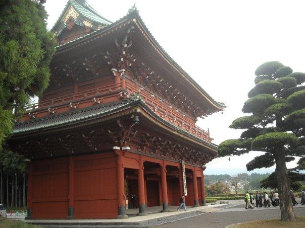 gates japan